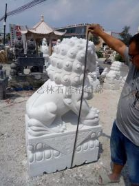 曲阳石狮子雕刻 汉白玉石雕狮子镇宅狮子