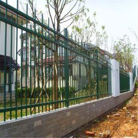 围墙护栏、锌钢围墙护栏、现货围墙防护栏杆