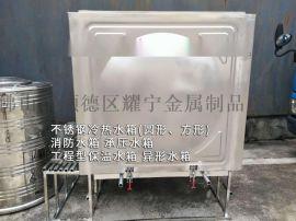 佛山三水区304不锈钢组合水箱 组合式不锈钢水箱