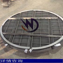 厂家供应标准高穿高效除沫器