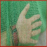 煤場防塵網 防塵網的區別 綠網覆蓋多少錢一平方