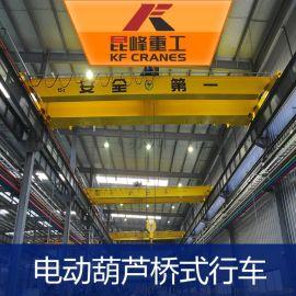 电动葫芦桥式起重机,电动葫芦桥式行车厂家