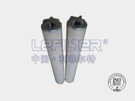 HC8314FKN39H液压油滤芯