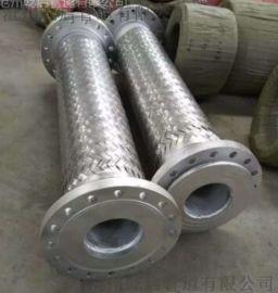 专注高品质金属软管 一端活套金属软管 不锈钢波纹管 DN25-DN600大量库存 沧州乾启欢迎来电咨询订购