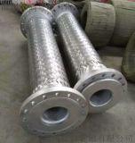 專注高品質金屬軟管 一端活套金屬軟管 不鏽鋼波紋管 DN25-DN600大量庫存 滄州乾啓歡迎來電諮詢訂購