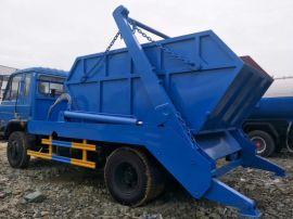 东风牌摆臂垃圾车 车厢可卸式垃圾车厂家