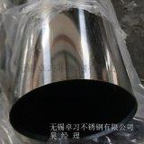 316L不鏽鋼無縫鋼管 大口徑厚壁不鏽鋼無縫管