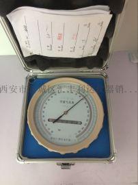 空盒气压表,DYM3空盒气压表,大气压力表