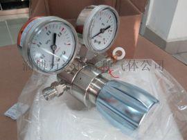 氯化氢配套专用减压器