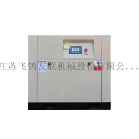 变频螺杆空压机,15HP变频螺杆空压机, 静音皮带传动变频螺杆空压机
