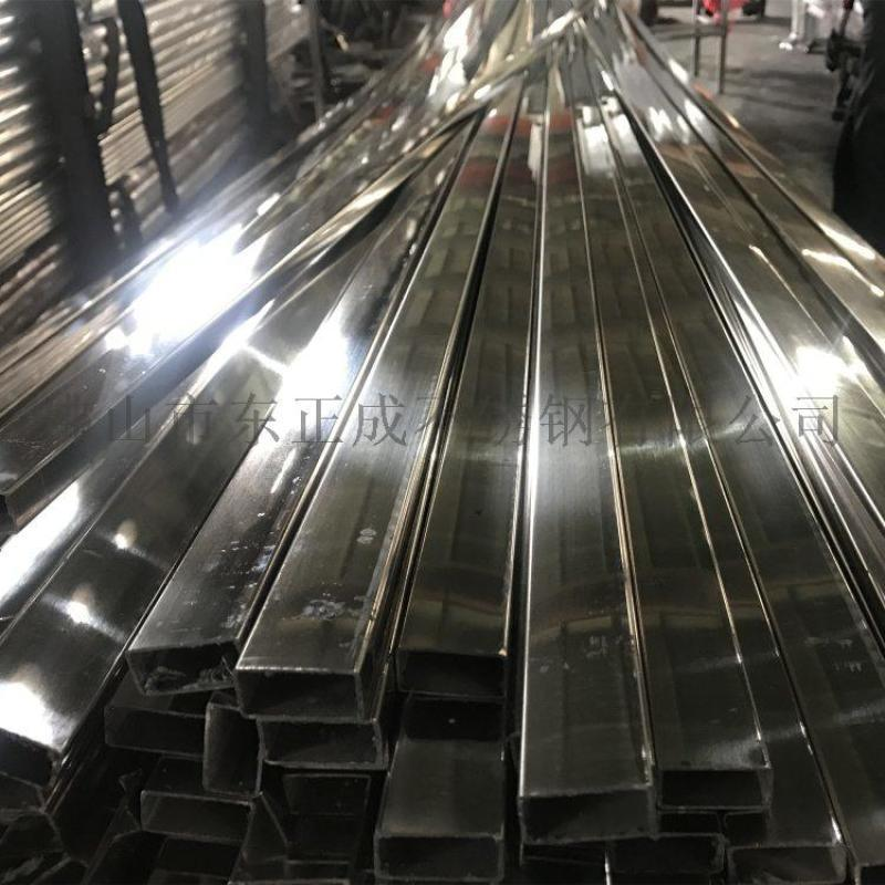 清远不锈钢扁通,304不锈钢扁通规格