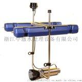 潛水推流曝氣機 造流曝氣機 強力推流曝氣機