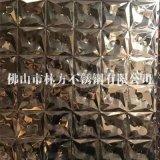 深圳 定制不锈钢压花板 KTV不锈钢特殊造型板