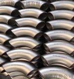 沧州乾启弯头厂家 材质:碳钢 合金钢 不锈钢 双相钢弯头 尺寸DN15-DN2000现货供应