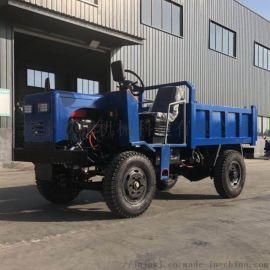 四驱小型农用车  爬山王自卸汽车  驱动小货车农用车