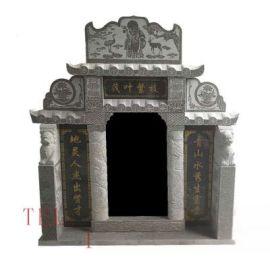 墓碑定制大理石花岗岩农村土葬户外双人传统中式组合碑