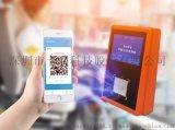 4G全网通全支付模式安卓系统扫码刷卡机