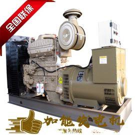 1400kw济柴发电机 东莞济柴环保发电机