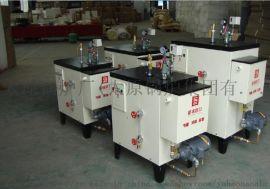 太原蒸汽发生器蒸汽机热水机热源机