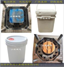 模具生产18公斤美式中国石化注塑桶模具实力商家