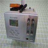 LB-6120(A)双路综合大气采样器(恒温恒流)