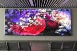 LED顯示屏室內P4