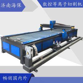 上海数控等离子切割机离子切割机设备等离子切割机配件