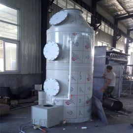 锅炉水雾除尘器水喷淋废气净化塔