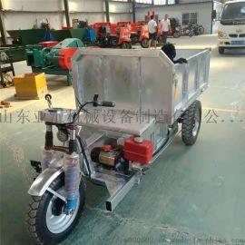建筑工地用三轮车 小型电动三轮车  微型电动三轮车