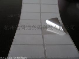 铜版纸卷筒不干胶印刷模切代打印