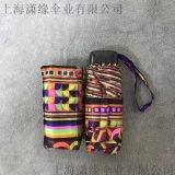 定製迷你五折超輕太陽傘、小巧便攜摺疊遮陽傘
