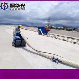 重庆渝中区路面抛丸机飞机跑道抛丸机多少钱一台