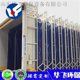 厂家直销 伸缩移动喷漆房 加工直销 折叠式喷漆房