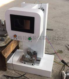 塑料管材简支梁冲击试验机