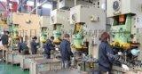 瀋陽層壓板加工製作廠家