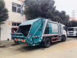 3吨车厢可卸式垃圾车批发厂家
