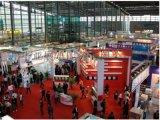 2019年中国(武汉)传感器应用及技术展览会