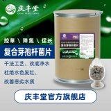 复合芽孢杆菌片 菌藻平衡 净水降氮培藻 生物底净