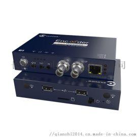 千视电子E系列-高清SDI编码器传输设备