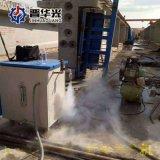 燃油蒸汽機全自動電蒸汽發生器山東萊蕪市廠家批發
