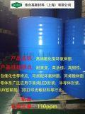 上海高端LED封裝HE-200環氧樹脂低總氯耐黃變