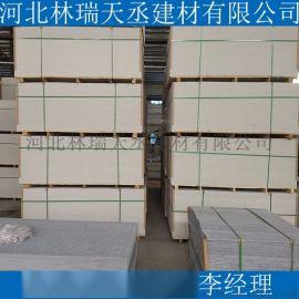 纤维增强水泥平板 24mm水泥压力板厂家