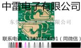 多层PCB线路板高难度高精密生产厂家