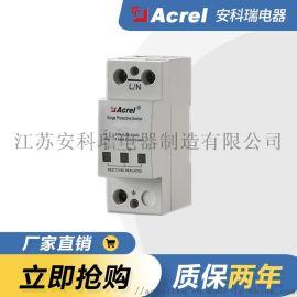 ARU1-15-385/1P 防雷装置 浪涌保护器