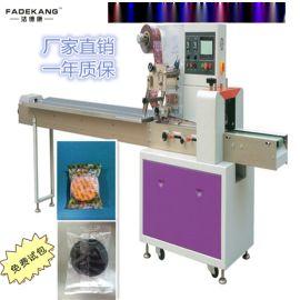 供应老婆饼包装机 枕式自动化饼干专用包装设备 南瓜饼包装机