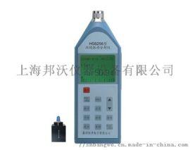 嘉兴恒升HS6256环境振动分析仪