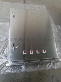 防爆不锈钢配电箱电源箱