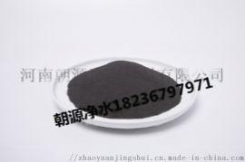 还原铁粉,双吸剂,黑色粉末铁粉,灰色粉末铁粉