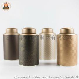 厂家直销龙井茶包装罐 茶叶罐定制