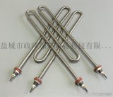 政澤直銷U型不鏽鋼加熱管